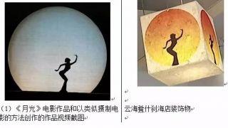 杨丽萍起诉云海肴餐厅索赔百万:店面装潢复制《月光》