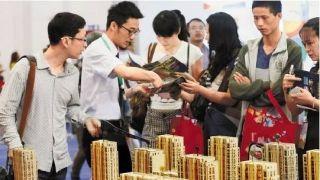 中国各地开启抢人大战后 这些城市的楼市怎样了?