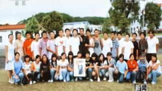 汶川地震11年后 北川中学唯一全部幸存班级他们还好吗