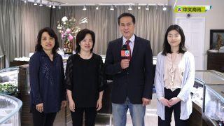 【视频】古铂珠宝新品到货优惠大酬宾