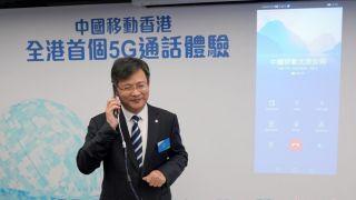 香港首个5G电话成功接通 下载速度超800Mbps