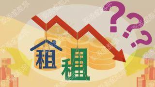 北京房租真的降价了?