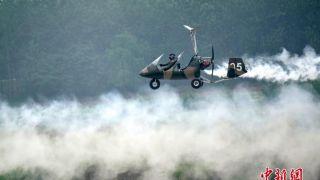 世界飞行者大会在武汉开幕 全球顶尖飞行员空中炫技
