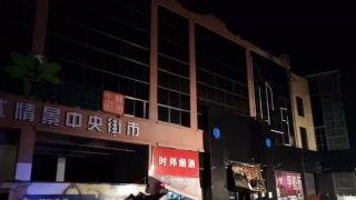 广西百色酒吧屋顶坍塌事故已致3死87伤 仍有4人被困