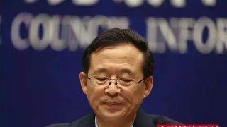 中国证监会原主席刘士余主动投案 审查通报有4个特殊之处