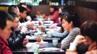 中国单身人口已达2.4亿 第一批95后开始相亲
