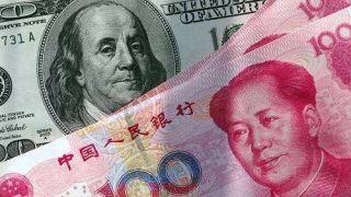 浙江富豪境外买房花3亿多人民币 中国外汇局的巨额罚单来了