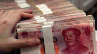 中国央行连续出手稳汇率 人民币对美元企稳6.9一线