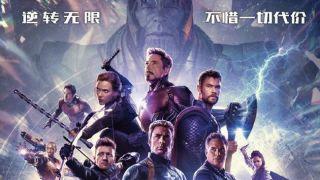 《复联4》中国下映 总票房¥42.4亿居中国影史外片第一