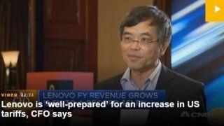 联想CFO道歉:表述不准,联想未来仍以中国智造为根基