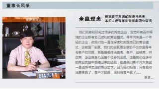 """中国""""水氢发动机""""系水变油返场闹剧? 公司曾陷""""骗补""""风波"""