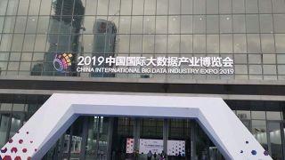 """""""华为制造""""集中亮相中国国际数博会 现场展示5G自研芯片"""