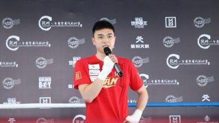 WBA世界拳王争霸赛即将打响 徐灿在家乡进行卫冕战