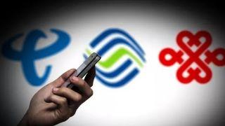 进一步提速降费 中国电信、移动、联通三大运营商公布具体举措