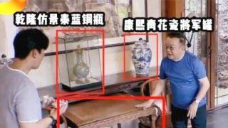 演员王刚四合院豪宅首曝光:古董堆满屋 犹如博物馆