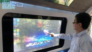 """中国下一代碳纤维地铁列车青岛试跑 车窗变""""Pad"""""""