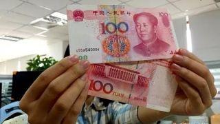 上百万人民币成过去时?中国多家券商被曝至今未发去年年终奖