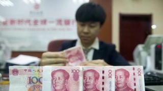 人民币对美元中间价大幅上调 创近四个月最大升幅