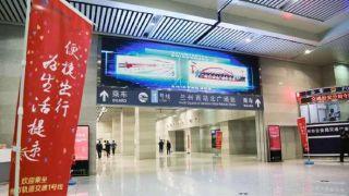 中国首条穿越黄河地铁开通