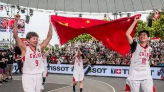 中国3X3女篮称霸世界杯 夺中国篮球首个世界冠军