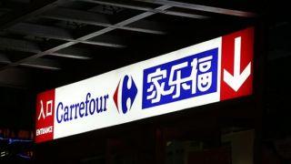 """苏宁""""掷出""""¥48亿元后 永辉超市终止投资家乐福中国的谈判"""