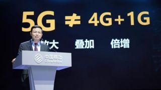 中国移动:明年中国所有地级以上城市提供5G商用服务