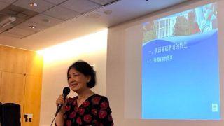 通往常青藤大学的捷径--美国基础教育体系讲座暨黎和平新书发布会