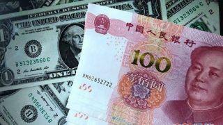 中国6月外储大涨182亿美元 黄金增33万盎司实现七连增