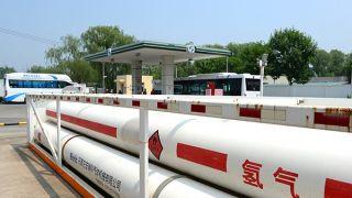 中国氢能产业初具雏形:世界第一产氢大国 加速攻关完善配套