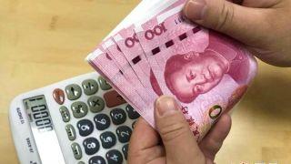 """今年""""下半场""""中国经济如何走?多省份开会透露三大信号"""