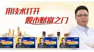 """中国""""股市黑嘴""""被刑拘 操纵股票年赚¥4000万 被称""""讲投资的郭德纲"""""""