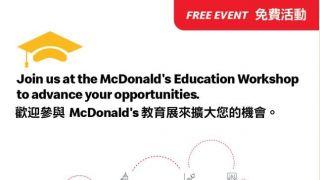 麦当劳为全国学生和家庭提供资源 帮助他们了解申学流程
