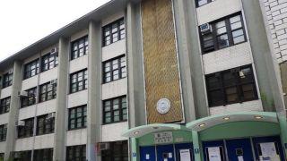 学生被迫观看反堕胎视频惹怒家长 纽约下东城华裔校长辞职