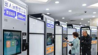 中国移民管理局:8月起扩大外国人才申请永居对象范围