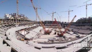 卡塔尔世界杯主体育场土建工程完工 中国铁建高温下施工