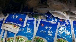 膳食健康如何推进?中国社区将迎来营养指导员