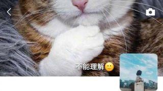 中国央视主持尼格买提进群打假普通话学习班 反被移出群聊
