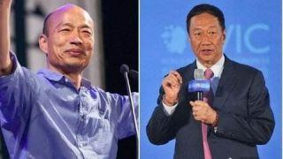 初选记者会后 韩国瑜给郭台铭发了这样一条短信