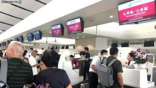 北京大兴机场举行全流程仿真演练 6000余人参与