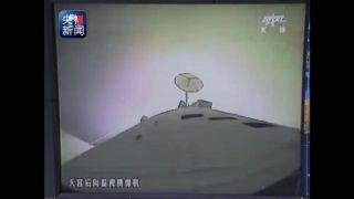 天宫二号受控再入大气层 空间实验室任务圆满完成