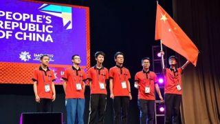 2019年国际数学奥林匹克竞赛结果出炉 中美并列第一