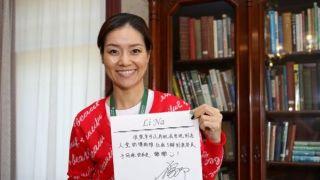 亚洲史上第一人!李娜正式进入国际网球名人堂