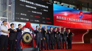 中国科创板首批股票首日飙红 造就124位亿万富翁