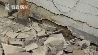"""安徽店铺地板突然塌陷 地下惊现""""明朝下水道"""""""