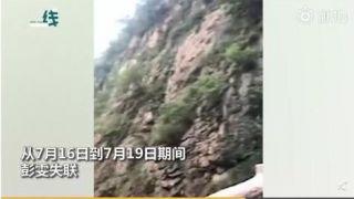 深圳女孩独自在华山游玩遇害 朋友圈留下奇怪数字