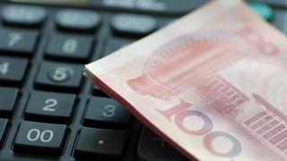 中国31省份月最低工资标准公布:上海¥2480元居榜首
