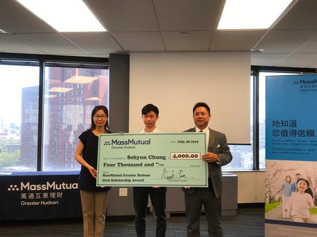 MassMutual Greater Hudson祝贺其2019年奖学金获奖者_图1-4