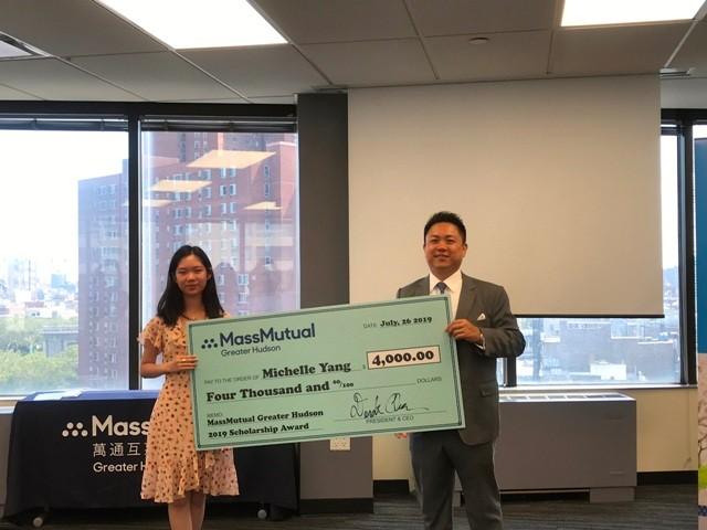 MassMutual Greater Hudson祝贺其2019年奖学金获奖者_图1-3