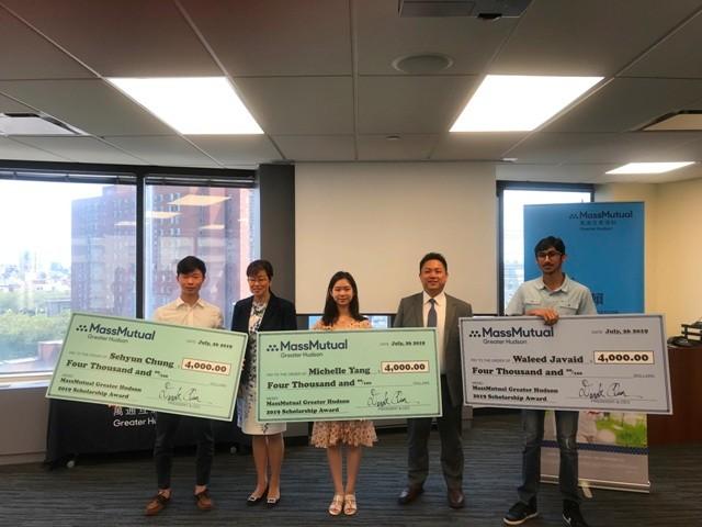 MassMutual Greater Hudson祝贺其2019年奖学金获奖者_图1-6