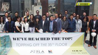 【视频】上海建工美洲公司洛杉矶项目Perla完成封顶